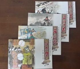 四大名著西游记,水浒传,红楼梦,三国演义明信片