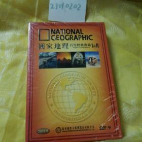 DVD-国家地理 百年经典典藏 I&II NATIONAL 【未开封】