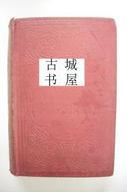 罕见的古董本《 通俗传记:包括著名画家,诗人,哲学家,政治家,英雄,勇士等》近200幅精美画像,1855年出版,精装