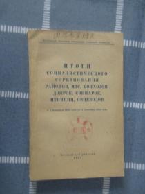 外文版;   共187页    详见图片