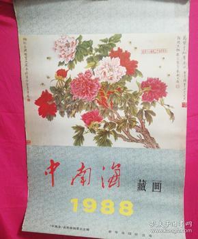 1988骞存����