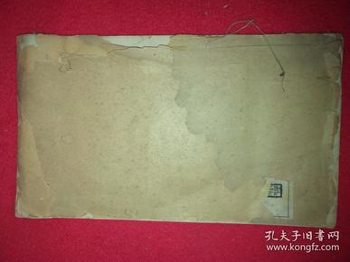 1917年线断本 皇甫碑分类习字帖 欧阳询书皇甫君碑
