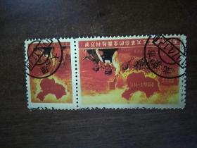 中国最珍品邮票_全国山河片红。大一片红邮票和小一片红各一张。两张合售。有意收藏购买请先来电谈好价格决对真品。因是错版珍邮所以是目前出版量少,中国最贵的两张邮票。