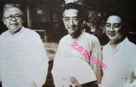 胡适和傅斯年及胡祖望1946年9月北平