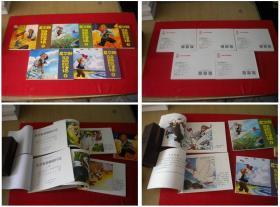 《尼尔斯骑鹅旅行记》一套5册彩色,50开赵隆义画,人美2015.11出版10品,5279号,连环画