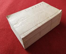 低价出《明清史料 辛编》 10册全 国立中央研究院原版 大开本线装一套十册全