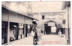 明信片-----伪满洲国,日本侵华军队大正14年(1926)
