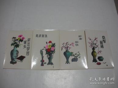 解放初期手工上色照片4枚一组   漂亮!!  已泛银。