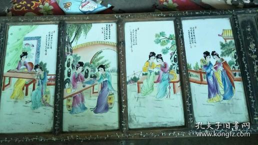 收藏琴棋书画瓷板画懂家看到留言谢谢观赏