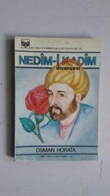 外文原版(土耳其语)NEDÎM-İ KADÎM    dÎvançesi