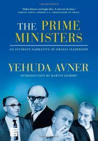 以色列总理私人史