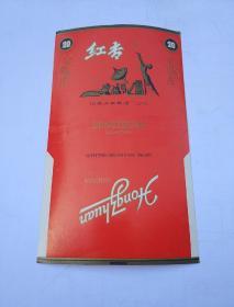 烟标红专——国营济南卷烟厂出品p01-3