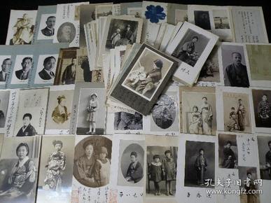 《日本大家族老照片》130多张,浓郁的水墨画画风格!充满了中华文化的味道!非卖品,私人收藏!供各书友欣赏
