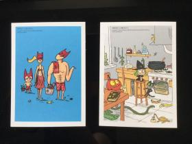 童书单张日历 全套2张 买全套赠一张