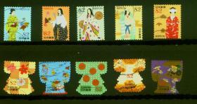 日邮·日本邮票信销·樱花目录编号  G169问候邮票 2017年 传统文化世界-民族服饰 82円面值 10全