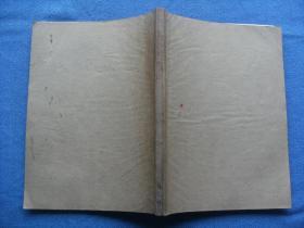 长沙史志通讯1988年第1-4期全年合订本