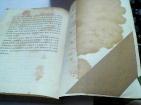 《格列佛游记》网格本  ( 图书馆书)