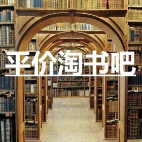 企业形象丛书:C-理论与实例、企业形象革命、新C-战略、C-推进手册、企业形象战略、日本型C-战略(精装全六册合售)