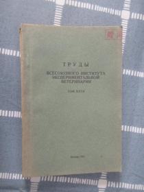 外文原版;   共214页    详见图片