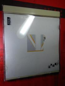 CD--- CD音乐测试碟.。音乐无极。非卖品。。音质优美。博声。。有IFPI码。