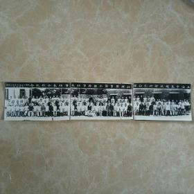 民国35年,上海市装机技术研究社,理事组长,合影纪念老照片,原照一张分成三张。