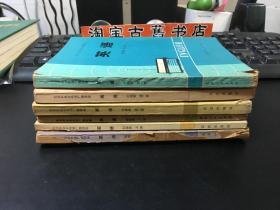 北京市业余外语广播讲座  英语(初级班 上中下)(中级班 上中下)6册合售