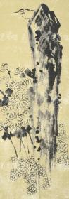 著名画家、大庆市美协会副秘书长 高继叶 2012年亲笔签名 丝网版画《四君子之菊》一幅(版号随机,所售编号为60-100/180,作品得自于艺术家本人!) HXTX110973