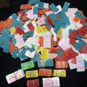 老菜票。(一分二分五分一角两角五角一元)七种菜票共3000多枚。