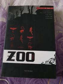 推理小说   ZOO   全1册