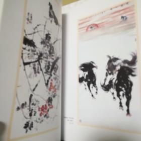 胜利油田庆祝中国人民解放军建军90周年美术书法展(精装)