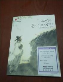 韩文版图书 精美插图 178页,