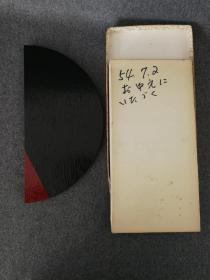 日本 輪島涂茶具 髹黑漆 卷角半月茶盤 菓子盤
