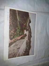 60年  南四楼近景  明信片