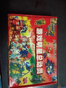游戏光盘 游戏明星总动员(4CD+说明书)