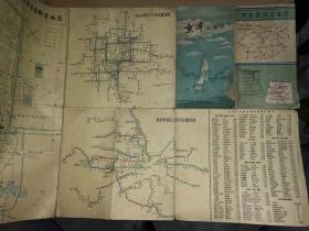 京津交通图  1959年版