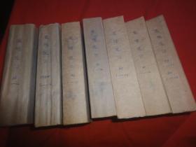英语学习(1979年5-12期+1980年1-12(合订在一起)、1981年1-12期、1982年1-12期、1983年1-12、1984年1-12期、1985年1-12期、1986年1-12期(8年7本合售)