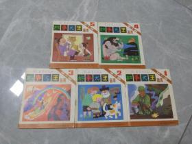 1987年1版1印:故事大王画库第十辑,40开本5册全,新蕾出版社