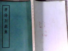 列宁 帝国主义是资本主义的最高阶段 盒套装 大字本全两册