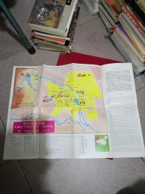 喀什市旅游图