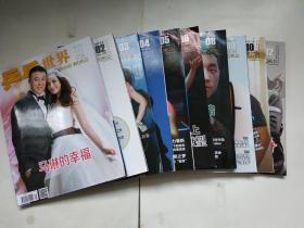 乒乓世界   (2013年第1-12期 、缺第 7、11期、共10期合售) (第9期无海报、其他9期海报全)