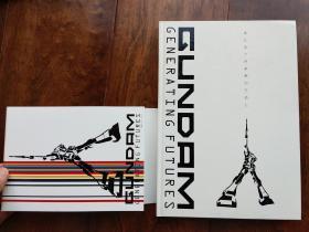 高达艺术展 天明屋尚签名本 数十位艺术家协力 16开百图 日本动漫文化