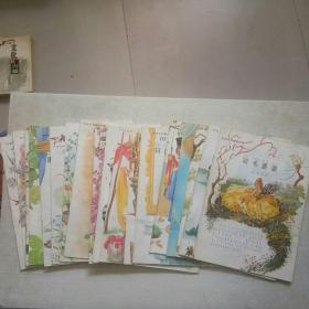 彩色世界童话全集·第一辑+第二辑(两辑全20册)