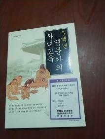 韩文版图书 334页,