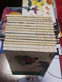岳传之连环画十三本合售,老版新印
