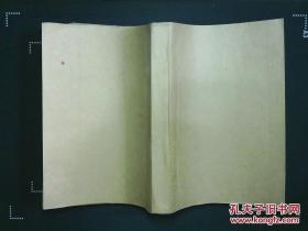 妇产学讲义(1959年陕西省西安卫生学校油印本)