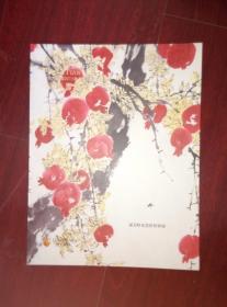 鼎天国际2011秋季拍卖会——百年藏珍(12月18日)