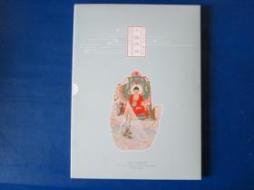 中国古典文学名著-《西游记》大版等邮票邮册