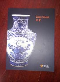 鼎天国际2011名家旧藏拍卖会——传家(10月21日)