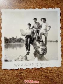 老照片:1964年南京玄武湖留念