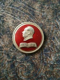 毛主席像章,建军40周年纪念,1927一1976年。